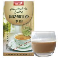 随易 阿萨姆红茶拿铁奶茶 条装速溶早餐奶茶粉18g*6 *9件