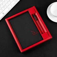 fizz 飞兹 FZ335009 手账本文具礼盒套装 红色