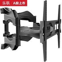 乐歌 L6(32-60英寸)电视挂架加厚电视机支架旋转伸缩壁挂架子50/55英寸小米海信索尼长虹等大部分电视通用