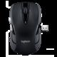 Logitech 罗技 M546 无线鼠标 99元包邮