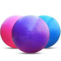 CAiCHUNNi 采纯妮 健身瑜伽球
