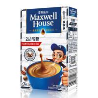麦斯威尔轻糖速溶咖啡7条(77g/盒) *26件