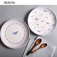 创意圆形陶瓷盘子菜盘早餐盘