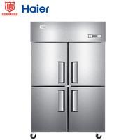 海尔 Haier 商用不锈钢四门厨房冰箱 饭店酒店立式双温冰柜冷柜 SL-1020C2D2