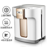 Deerma  德尔玛  小田2830CH 即热饮水机+凑单品 +凑单品