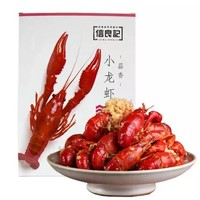 信良记 蒜香小龙虾中号 600g 4-6钱/22-25只 净虾500g *3件