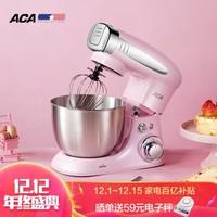北美电器(ACA)厨师机家用多功 面机打奶油机鲜奶机搅拌机ASM-DA600(粉色)