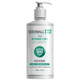洗得宝 手消毒 复合醇速干凝胶 免洗洗手液 无香型 500ml *2件