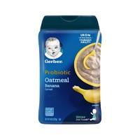 移动端 : Gerber 嘉宝 香蕉燕麦谷物益生菌米粉 2段 227g/罐装