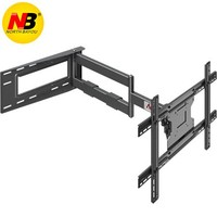 NB SP2(40-70英寸)大型长臂电视支架旋转伸缩