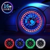 汽车太阳能轮胎灯七彩气门嘴爆闪灯网红改装轮毂灯风火轮灯警示灯