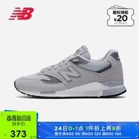 New Balance NB官方男款女款运动鞋ML840AK缓震休闲鞋