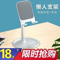 冈耐士 桌面手机支架