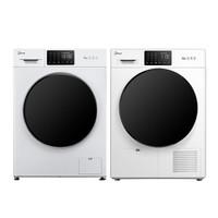 JIDE 吉德 XQG-10W1+D1-10 洗烘套装 10KG