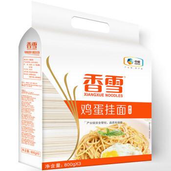 京东PLUS会员:香雪 麦芯鸡蛋面 2.4kg *8件 +凑单品
