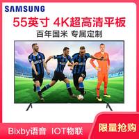 三星(SAMSUNG)UA55RU7790JXXZ 百年国米 专属定制 55英寸4K超高清智能纤薄 HDR平板电视机