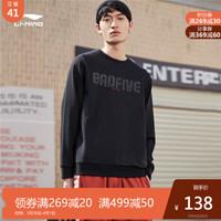 李宁官方2020新品BADFIVE篮球系列男子套头卫衣AWDQ091 新标准黑-2 S