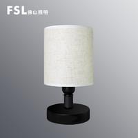 FSL 佛山照明 天猫精灵智能台灯