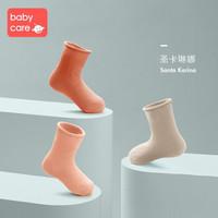 babycare婴儿袜子纯棉地板袜春 圣卡琳娜(米/粉/橙) M码 6-12个月 (适合脚长9-11cm)