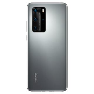 HUAWEI 华为 P系列 P40 Pro 5G智能手机 冰霜银 8GB+512GB