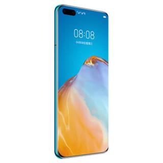HUAWEI 华为 P40 Pro 5G智能手机 8GB+128GB 全网通 深海蓝