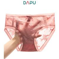 DAPU 大朴 蕾丝网纱弹力三角内裤*3条