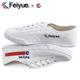 feiyue 飞跃 DF/1-502 男女款低帮帆布鞋 *2件 53.84元包邮(双重优惠,合26.92元/件)