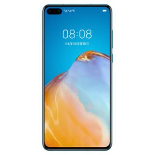 HUAWEI 华为 P40 5G智能手机 8GB+256GB 全网通 深海蓝
