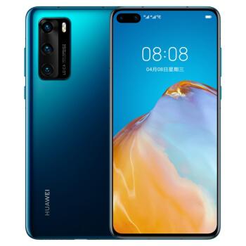 HUAWEI 华为 P40 5G智能手机 6GB+128GB 全网通 深海蓝