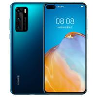 限北京:HUAWEI 华为 P40 5G智能手机 6GB+128GB 全网通 深海蓝