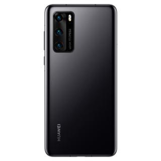 HUAWEI 华为 P40 5G智能手机 8GB+256GB 全网通 亮黑色