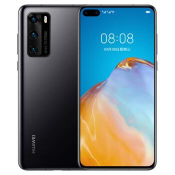 HUAWEI 华为 P40 5G智能手机 8GB+128GB 全网通 亮黑色