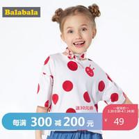 Balabala 巴拉巴拉 女童短袖上衣