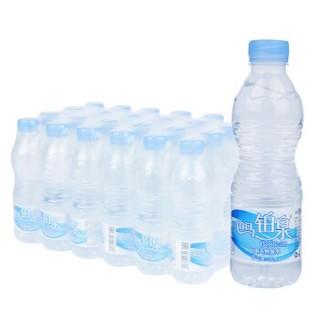 Boneau 巴马铂泉 饮用天然泉水 350ml*24瓶/箱  塑膜包装 含矿物质 (需凑单用券)