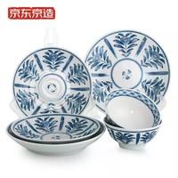 京东京造 青花系列-日式陶瓷餐具套装6件套 *2件