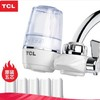 TCL  TT304  前置净水器套装