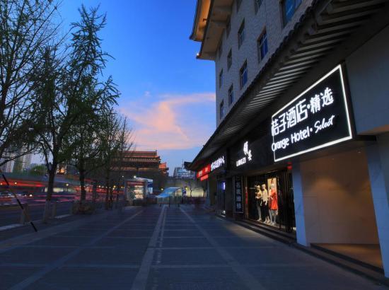 步行约2分钟可至西安城墙!西安钟鼓楼桔子酒店精选  设计师特色豪华房2晚(含早餐)