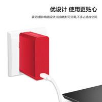 Lenovo 联想 thinkplus 65W USB-C 充电器