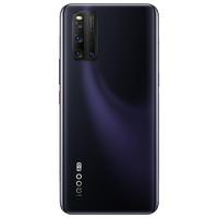 vivo iQOO 3 智能手机 6GB+128GB