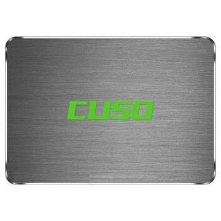 CUSO 酷兽 SATA3.0 固态硬盘 台式机笔记本通用 高速版 480G