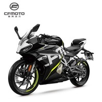 CFMOTO 春风 250SR运动跑车摩托车