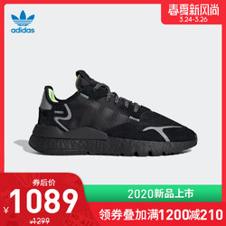 阿迪达斯官网 adidas 三叶草 NITE JOGGER 男女经典运动鞋EE5884