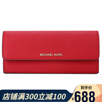 MICHAEL KORS迈克·科尔斯 奢侈品  MK女士长款纹薄信封钱包钱夹卡包(海外发货/在途) 红色