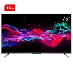 TCL 75V8 75英寸 4K 液晶电视