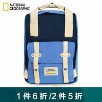 国家地理National Geographic背包女时尚大容量双肩包男15.6英寸笔记本电脑包旅行防水学生情侣书包 湖蓝 *2件