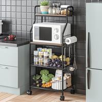 空间生活 厨房置物架 移动层架网篮收纳储物微波炉锅碗架WJM55120-4BK(1113)