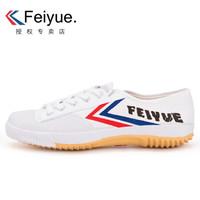 Feiyue 飞跃 501 男女款帆布鞋 *2件