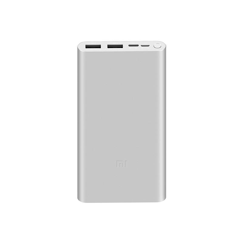 小米移动电源3 10000mAh 快充版 银色 双向18W快充|双口输入双口输出|高密度锂聚合物电芯