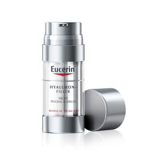 Eucerin/优色林充盈展颜夜间焕肤双管精华30ml抗初老面部精华乳液