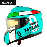 GXT FA-601 摩托车头盔 双镜片防雾全盔
